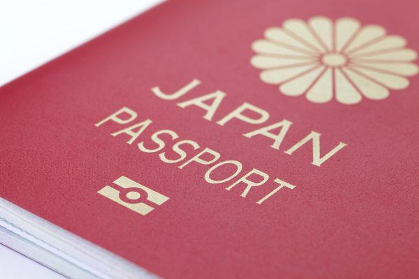 Passaporto Giapponese