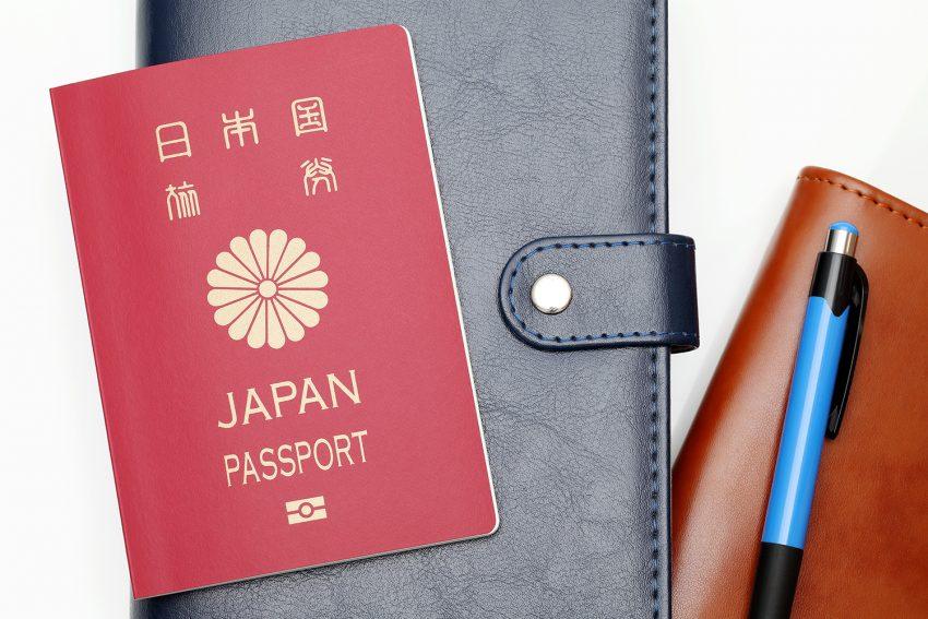 Passaporto Giappone